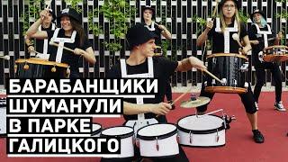 Лучшее Шоу Барабанщиков Street Beatz Краснодар 0+