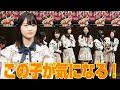 2019年10月13日 最近のこと【ノーカット】 の動画、YouTube動画。