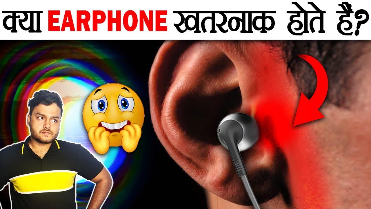 😲 Earphones Kaan Ke Liye Khatarnak Hai? Kya Hai Sach? Earphone Myths & Facts Explained - AMF Ep 121