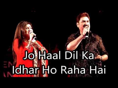 Jo Haal Dil Ka - Instrumental By Rohtas