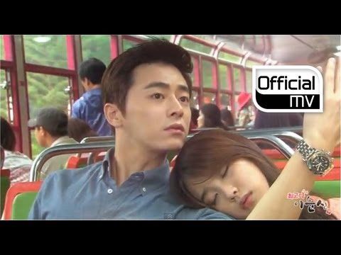 [MV] Cho jung seok(조정석) _ I love you so much(완전 사랑해요) (SoonSin the best(최고다 이순신) OST Part 3)