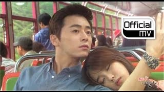 Video [MV] Cho jung seok(조정석) _ I love you so much(완전 사랑해요) (SoonSin the best(최고다 이순신) OST Part 3) download MP3, 3GP, MP4, WEBM, AVI, FLV April 2018