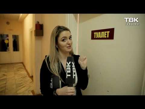 «Проверка» детской школы искусств №15