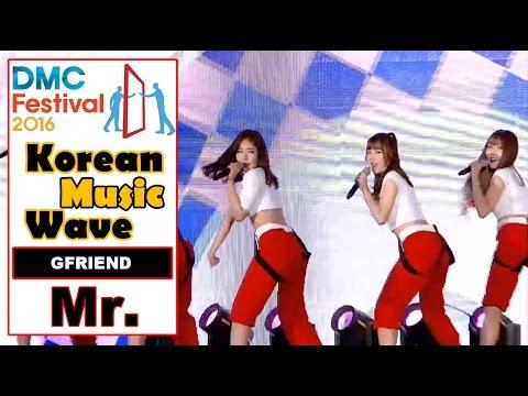 [Korean Music Wave] GFRIEND - Mr., 여자친구 - 미스터 20161009