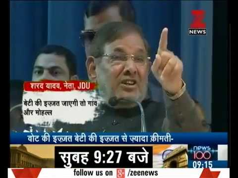 Honour of vote more important than honour of daughter: Sharad Yadav