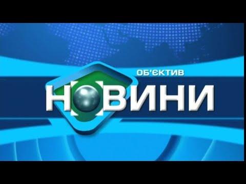 "Телеканал Simon: ""Объектив-новости"" 8 декабря 2020"