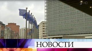 Депутаты европарламента призвали усилить борьбу с «российской пропагандой».