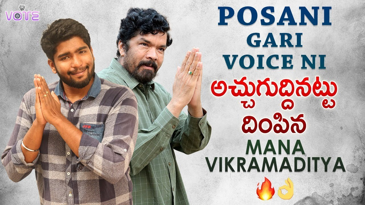 Pawan Kalyan Dialogues In Posani Krishna Murali Version | Vikram Aditya Latest | VOTE Entertainments