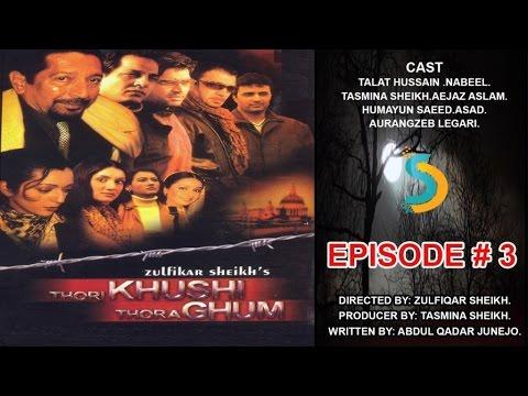 Tasmina Sheikh, Zulfiqar Sheikh Ft. Nabeel - Thori Khushi Thora Ghum Drama Serial | Episode#3 thumbnail