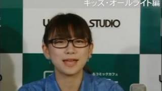 時東ぁみちゃんと話題の映画を一足お先にチェックしちゃおうという番組...