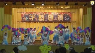 tsbcps的舞蹈高級組表演《與扇共舞》@2019才藝匯演相片