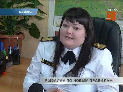 Новости Самары. Что нового ждет рыбаков в 2019-м?