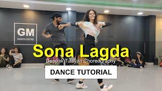 Sona Lagda Dance Tutorial | Deepak Tulsyan Choreography | G M Dance