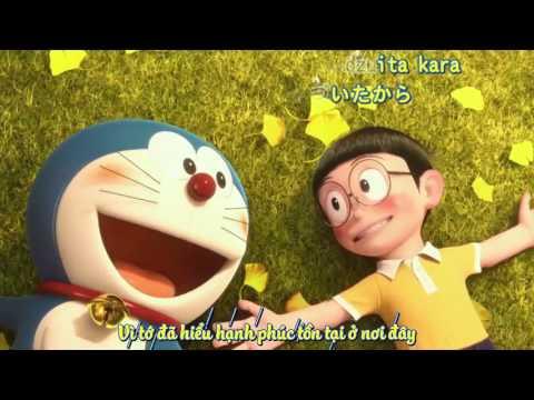 Karaoke De Himawari No Yokusoku - Hata Motohiro