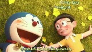 Gambar cover karaoke de himawari no yokusoku - hata motohiro