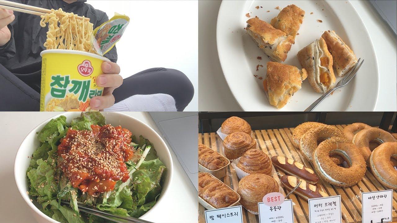 VLOG 대학생 브이로그   뿌듯한 지리산 등산기   아침을 여는 크로스핏   항상 알차게 먹는 일상(빵을 좋아하는 편🍞)