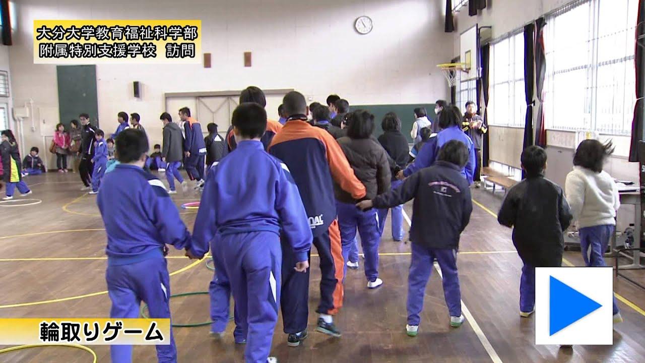 2012/04/01放送分 - 特別支援学...