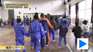 2012/04/01放送分 - 特別支援学校訪問
