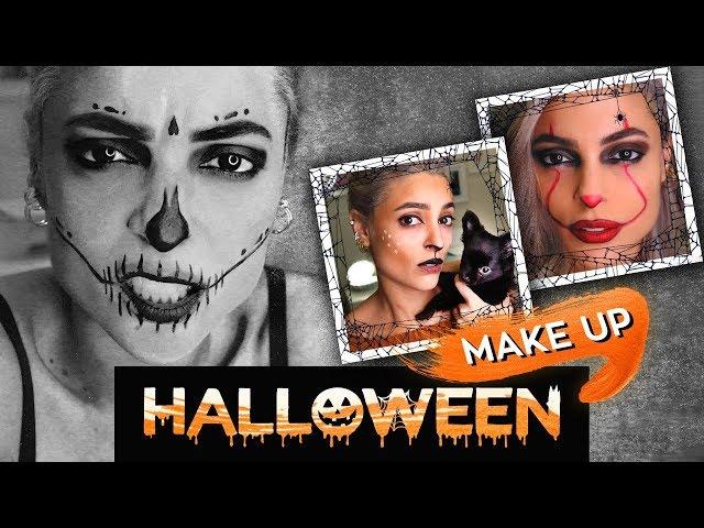 ¡Maquillaje de Halloween fácil, barato y de última hora! Calaca, Ciervo y Payaso malvado
