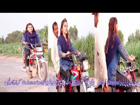 anam-jee-motor-cycle-py-thgi-by-pp-tv