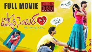 Youth Oriented  Latest telugu full length movie || Siva, Supriya, Ishika Singh