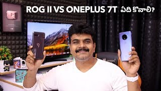 ASUS ROG Phone 2 VS Oneplus 7T Comparison Review ll in Telugu ll