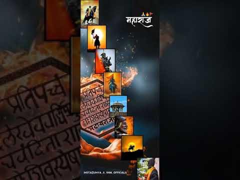 chatrapati-shivaji-maharaj-marathi-status-2021-|-शिवाजी-महाराज-short-status