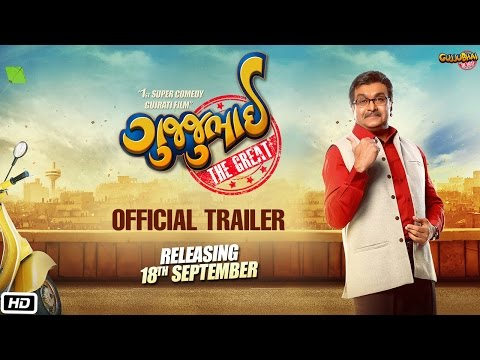 Gujjubhai The Great | Official Trailer |...