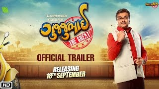 Gujjubhai The Great | Official Trailer | Siddharth Randeria, Jimmit Trivedi, Swati Shah, Dipna Patel