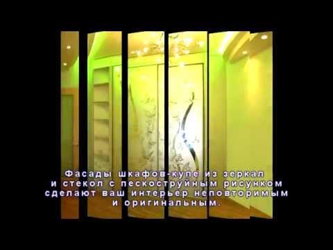 фото печать на стекле в Тирасполе.