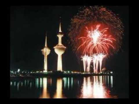 Kuwait Liberation - English Version