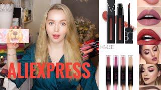 Лучшая косметика c AliExpress- Kimuse