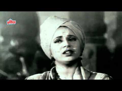 Vande Mataram - Geeta Bali, Lata Mangeshkar, Anand Math Song.mp4