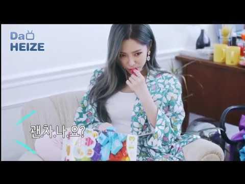[Da HEIZE] #5 [나만이래 MV] 촬영장 episode
