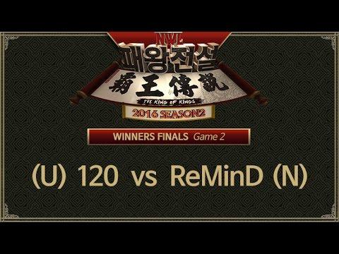 [ 120 vs ReMinD ] 2세트 - NWL 패왕전설 시즌 2 승자조 결승전 161116