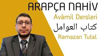 Avamil Dersi 1 Amiller (Harfi Cerler)