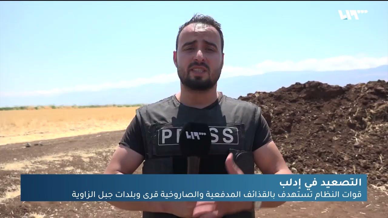 تلفزيون سوريا على خطوط المواجهة بين النظام والمعارضة بريفي إدلب وحماة