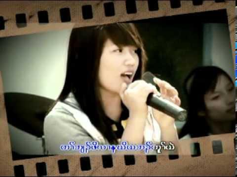 Karen song Chally-tah blah poe