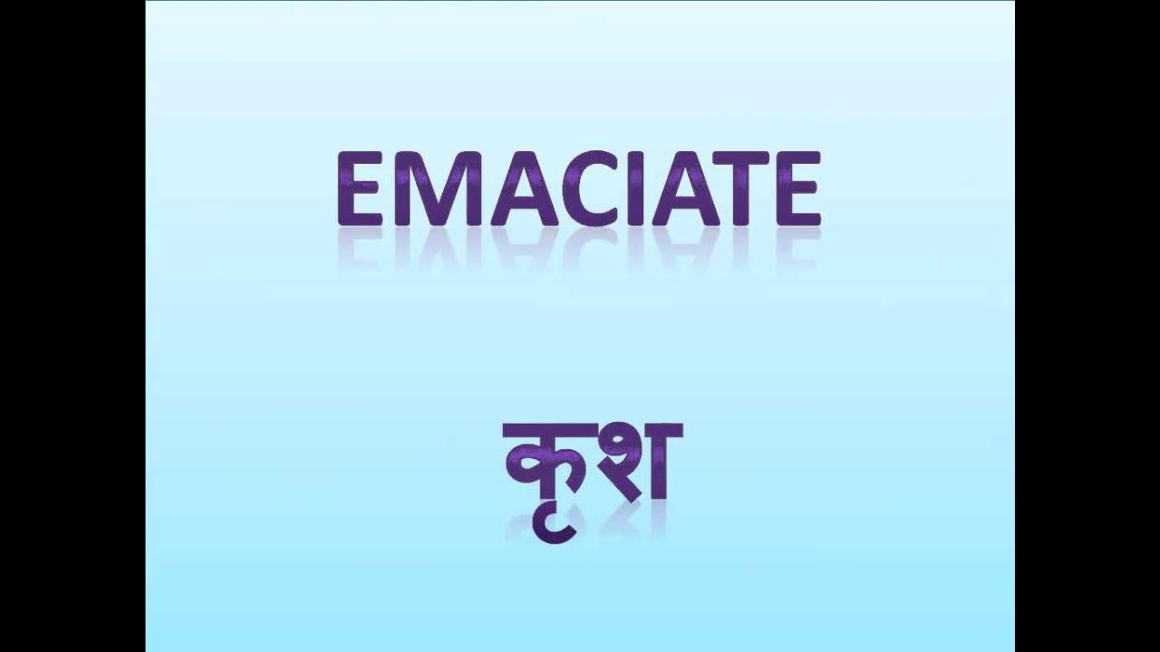 rossheimuk • Blog Archive • Khandbahale english to hindi