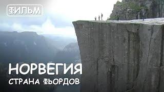 Мир Приключений Архив. Фильм: