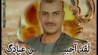 حسام جنيد= اوعى تنسانى تنسى هالعهود =ذكــريـات......12/4/2017..