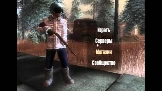 видео Чит на вещи в Survival Postapocalypse Вконтакте