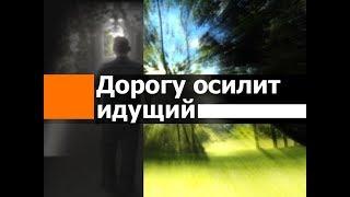 Открытие Реабилитационного Центра в колонии  УФСИН России в Самарской области