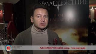 Александр Олешко  Мои родители хотели усыновить ребенка из Армении