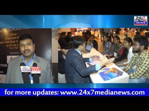 Ambitions Business School Fair - 2018   24x7 Media News   Vizag