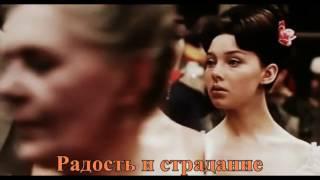 Book Trailers Л  Толстой