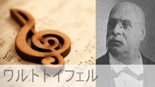 music-specialty classicでは、「クラシック音楽史」の名曲の数々をご提...