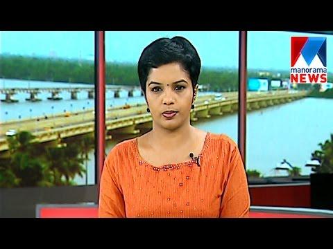 പ്രഭാത വാർത്ത | 8 A M News | News Anchor - Nisha Jebi | December 15,2016  | Manorama News