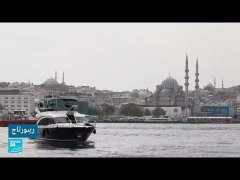 تركيا.. فجوة كبيرة ومتزايدة بين الصعوبات التي يعيشها الملايين والخطاب الرسمي