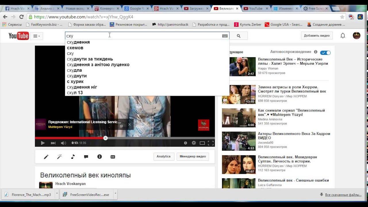 Youtube com музыка скачать максим mp3